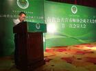 云南省公共营养师协会成立
