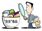 食品安全:保质期谁来定?过期食品=有害食品?