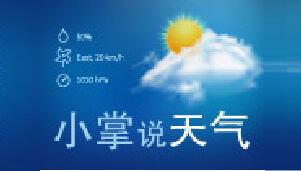 真正的夏天来了!云南多地气温将达37℃以上
