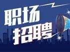 特岗教师招聘5月8日起报名 云南省设岗5000名