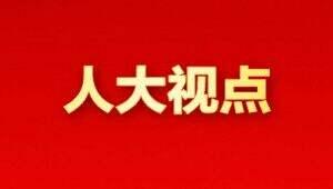 """西山区人大常委会组织调研""""科技孵化器、众创空间""""建设情况"""