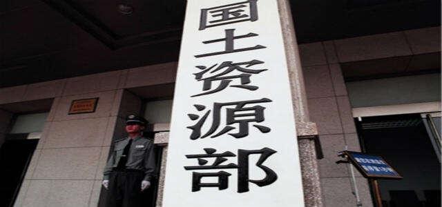 国土部:检查省市县三级政务信息网上公开情况