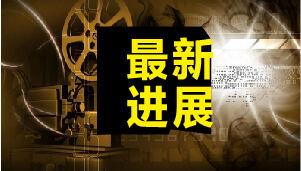中国驻泰领馆:泰国大巴事故受伤中国游客无生命危险