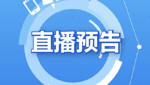 【直播预告】咽口水!跟小掌尝最好吃呢东川开花洋芋