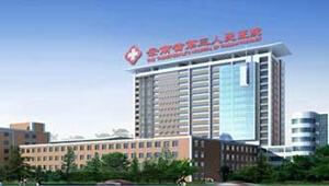 云南省第三人民医院将扩建 拟新增床位数350床