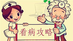 云南省肿瘤医院2017年新的专家门诊、普诊安排表出炉!