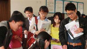 云南事业单位公开招聘工作人员 面试考官随机抽取
