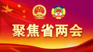 """云南:全力推进""""十大攻坚战"""" 计划27个贫困县摘帽出列"""