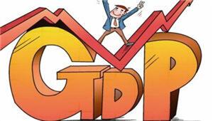 去年昆明市完成GDP增长8.5%年度目标