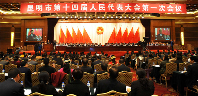 市十四届人大一次会议举行第二次全体会议