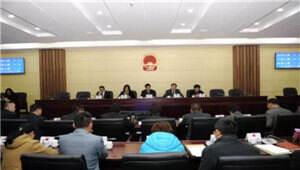 五华区第十六届人大常委会 第二次会议举行
