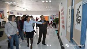 青裕社区新办公用房启用 书法摄影绘画手工作品添氛围
