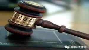信用卡诈骗罪追诉时效是多久,立案标准是什么?你知道吗?
