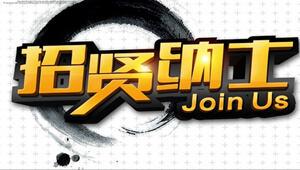 云南省粮食局直属事业单位招聘10名工作人员