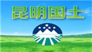 富民县国土资源局开展首届国土资源法律业务知识竞赛