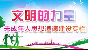 明通小学举行第十届读书节庆典活动