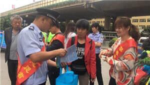 昆明高新区开展国际禁毒日宣传活动