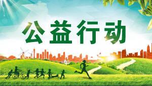 莲华街道组织30余名贫困儿童开展爱心夏令营