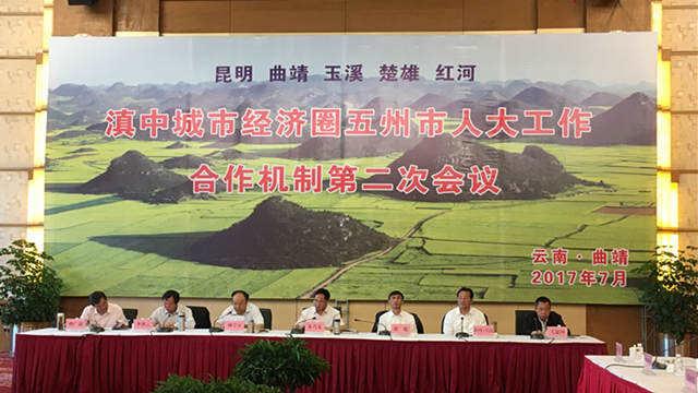 拉玛•兴高:推动滇中城市经济圈旅游一体化发展