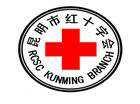 暖心!禄劝县红十字会助贫困户脱贫致富