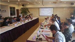 国知局专家相聚斗南 共谋花卉产业发展蓝图