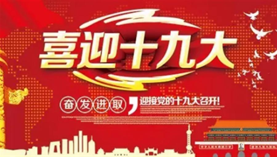 经开区摄影比赛展火热进行中 千元大奖快来拿!