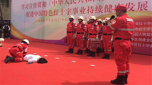 昆明红十字会启动博爱周宣传活动