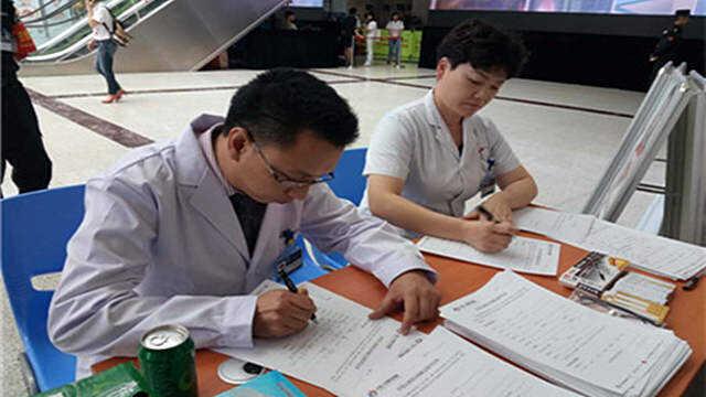 副市长带头 百余位市民登记自愿捐献器官