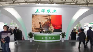 贺喜!五华区一企业农博会上荣获优质农产品金奖