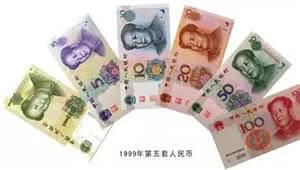 人民币上的花,你留意过吗?