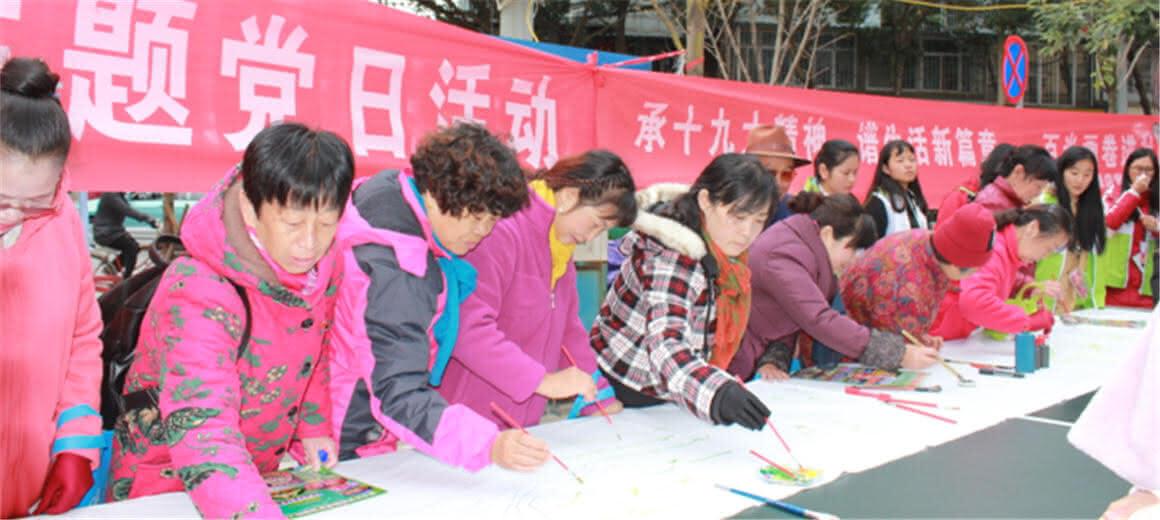 金星社区居民同绘百米画卷护滇池