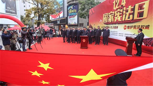 云南省2017年国家宪法日主题宣传活动举行