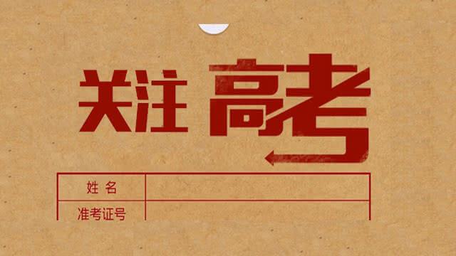@2018年云南省艺术类考生,这些须知要点你得知道!