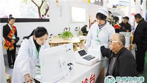 云南:依托旅游城市和大型旅游地产 打造持续照料退休社区