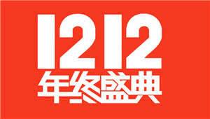 """""""双12""""落幕!昆明31万人参与线下抢购 西山区剁手最猛"""