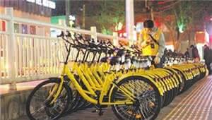 共享单车能赚钱吗?ofo全国百城实现盈利