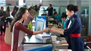 大专即可报名!东方航空云南有限公司发布招聘公告