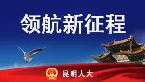 中国共产党章程|总 纲