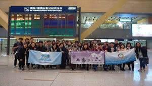 香港青隽学生联盟交流团到访云南民族大学