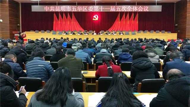"""产业兴区+""""三圈层""""融合 2018五华这样干!"""