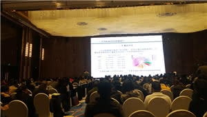 西南药学大会暨中药(民族药)高峰论坛在昆召开