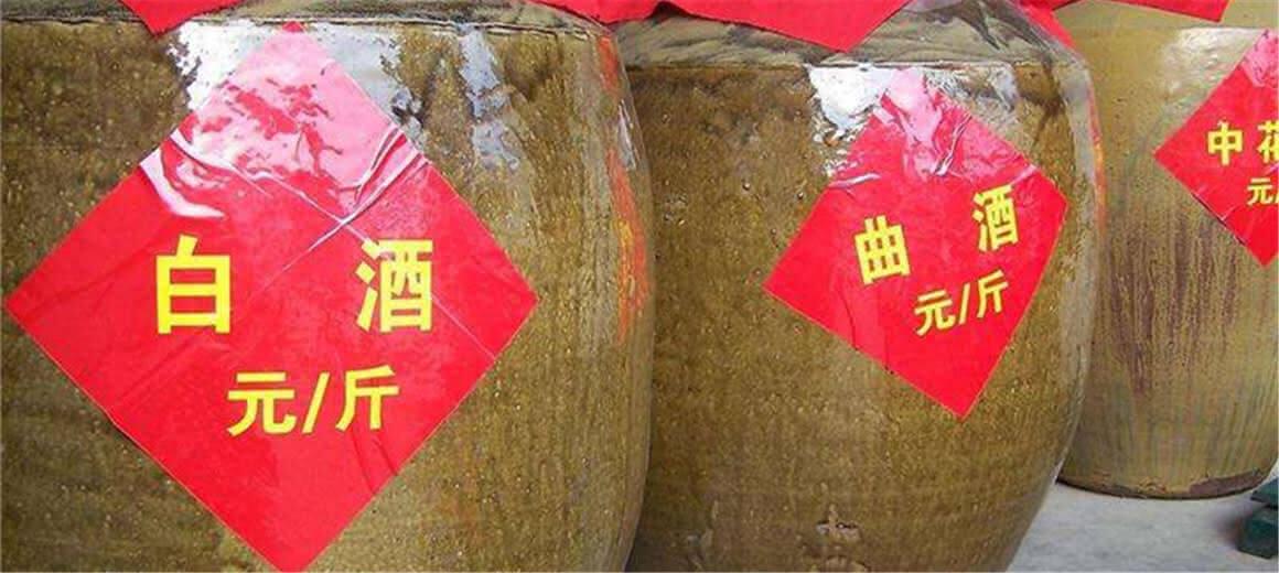 曲靖市食药监局@你,这25批次白酒不合格