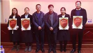 禄丰龙城富滇村镇银行启动2018年网点转型工作