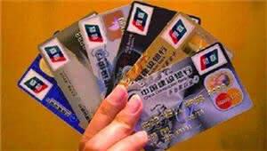 龙卡信用卡携手租车品牌赫兹 全球租车五重优惠来啦