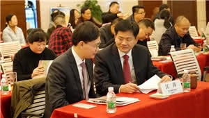 农行云南分行举行2018年宏观经济形势展望客户沙龙