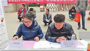 东川区:推进就业扶贫 见实效暖人心