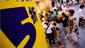 336亿元!去年楚雄社会消费品零售总额增速全省第一