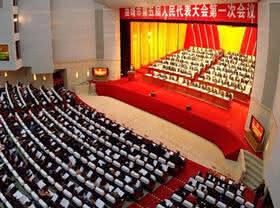 曲靖市人民代表大会五届一次会议隆重开幕