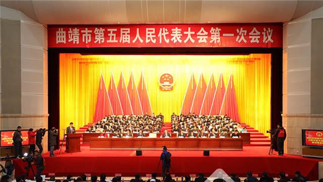 今后5年曲靖将建成云南重要枢纽城市