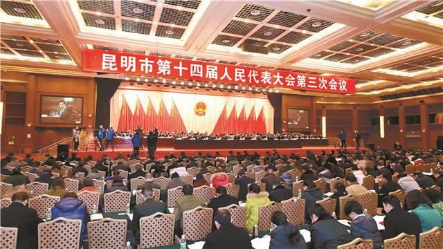 市十四届人大三次会议举行第二次全体会议